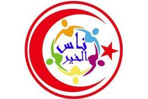 حملة تبرعات لفائدة التلاميذ الأيتام والمعوزين-التيماء
