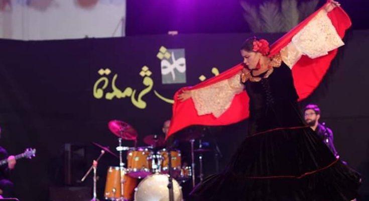 عرض ENCUENTRO للفنانة شيراز الجزيري -التيماء