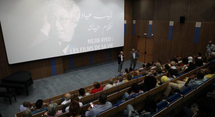 """""""السينماتاك"""" تحيي أربعينية المنتج الراحل """"نجيب عياد""""-التيماء"""