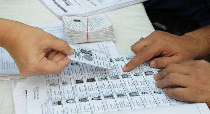استخدام مصطلح مستقلين في الانتخابات التونسية حق يراد به باطل -التيماء
