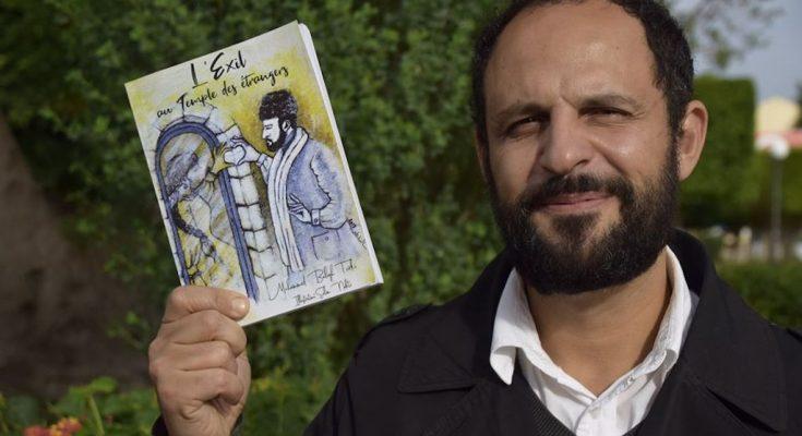 "الكاتب محمد بليع التركي صيف نادي حوار حول ""L'Exil au Temple des étrangers""§hgjdlhx"