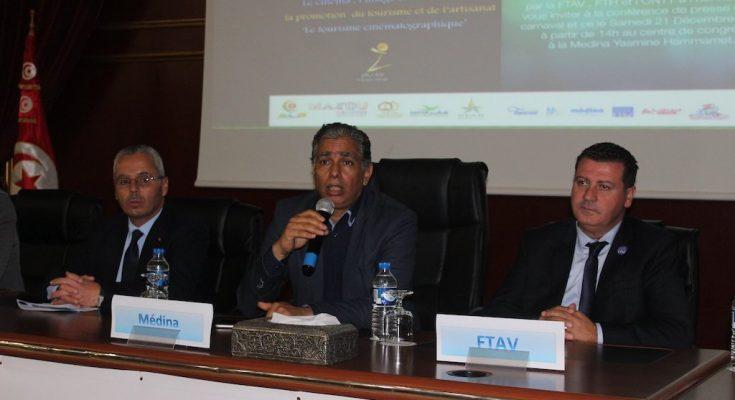 الدورتة الثانية لأيام قرطاج السياحية حدث ثقافي وسياحي فريد في تونس-التيماء