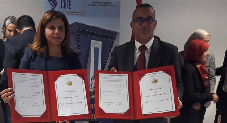 توقيع اتفاقية شراكة وتعاون بين والجمعية التونسية للتربية على وسائل الإعلام والمركز الوطني للتكنولوجيات في التربية التابع لوزارة التربية-التيماء