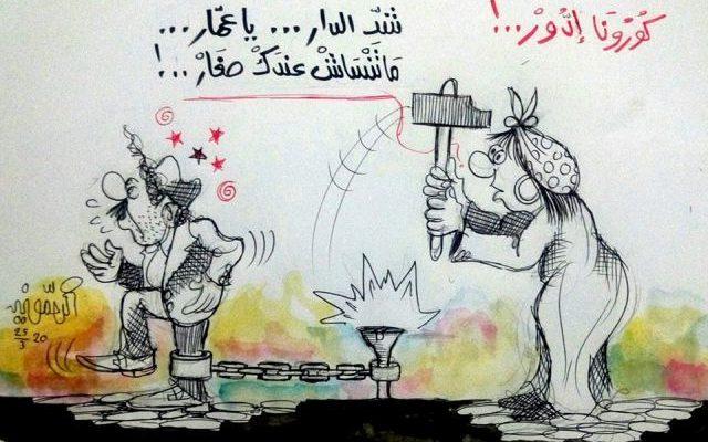 """""""كاريكاتور الفن المتمرد"""" ...للفنان الكاريكاتوري رشيد الرحموني-التيماء"""