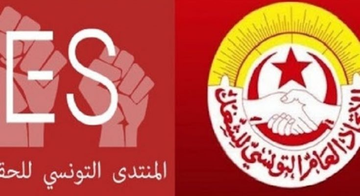 بيان مشترك بين الاتحاد العام التونسي للشغل والمنتدى التونسي للحقوق الاقتصادية والاجتماعية من اجل حماية المهاجرين التونسيين في مليلة من كوفيد 19-التيماء