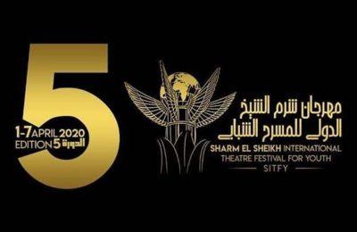 تأجيل مهرجان شرم الشيخ الدولي للمسرح الشبابي بسبب فيروس كورونا لحين إشعار آخر-التيماء