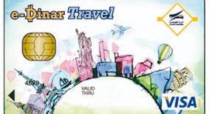 """توضيح يهم البريد التونسي إعلام حرفائه أنّ عددا من مستعملي بطاقات """"e-dinar-travel"""" -التيماء"""