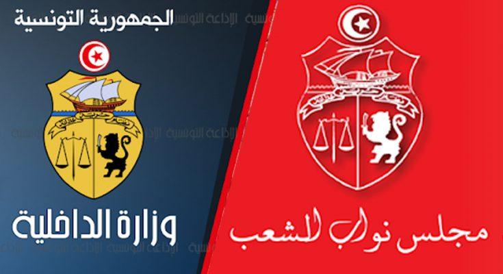 وزارة الداخلية ومجلس النواب الأكثر عداء للصحفيين ولحرية الصحافة -التيماء