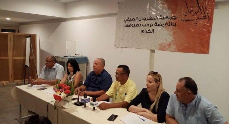 جمعية المهرجان الصيفي بالنفيضة تعلن عن برنامجها وتؤكد التزامها بتطبيق البروتوكول الصحي -التيماء
